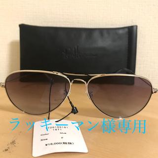 ロンハーマン(Ron Herman)のロンハーマン 金子眼鏡 コラボサングラス(サングラス/メガネ)
