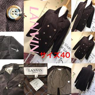 ランバン(LANVIN)のLANVIN 高級ブランド ジャケット 古着 菅田将暉ファッション(テーラードジャケット)