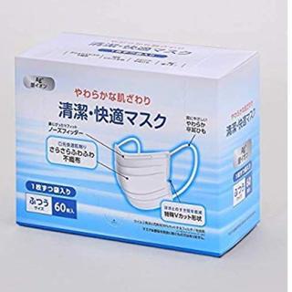 アイリスオーヤマ(アイリスオーヤマ)のマスク 60枚 箱入り(日用品/生活雑貨)