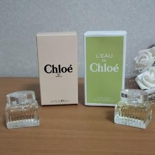 クロエ(Chloe)のChloe クロエ オードトワレ  5ml×2(香水(女性用))