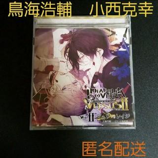 「「DIABOLIK LOVERS」ドS吸血CD VERSUS 2 Vol.2 (アニメ)
