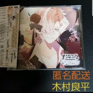 「DIABOLIK LOVERS」ドS吸血CD BLOODY BOUQUET V(アニメ)