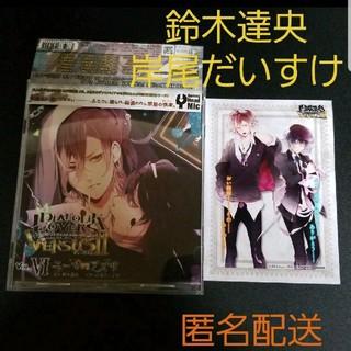 「「DIABOLIK LOVERS」ドS吸血CD VERSUS 2 Vol.6 (アニメ)