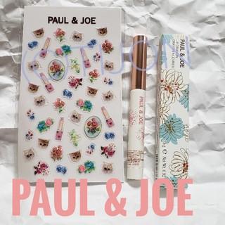 ポールアンドジョー(PAUL & JOE)のポール&ジョー ボーテ リップクレヨン No.02 限定シール付き(口紅)