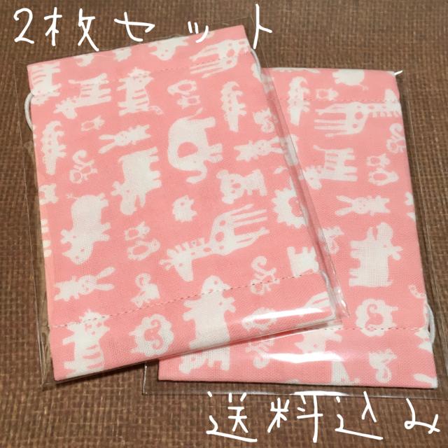 Abib マスク - ハンドメイドマスク幼児/子供/キッズ用(こども/子ども)アニマル(ピンク) 2枚の通販 by ぱんだうさぎ's shop