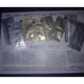 ドモホルンリンクル - ドモホルンリンクル サンプル 8袋