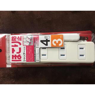 ELECOM - 差し込み口が出っ張らない●延長コード 3M 4個口 ●エレコム安全設計●送料無料