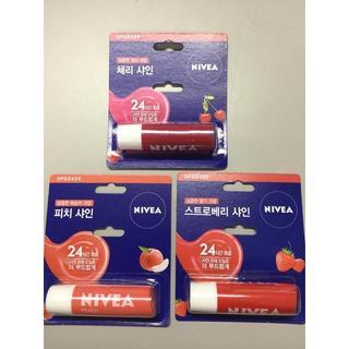 ニベア - 韓国限定 NIVEA ニベア リップクリーム 3種セット