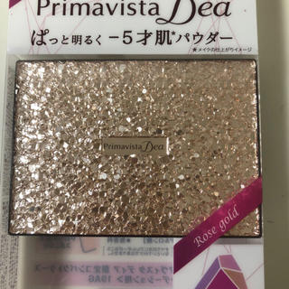 Primavista - プリマヴィスタディア ケース