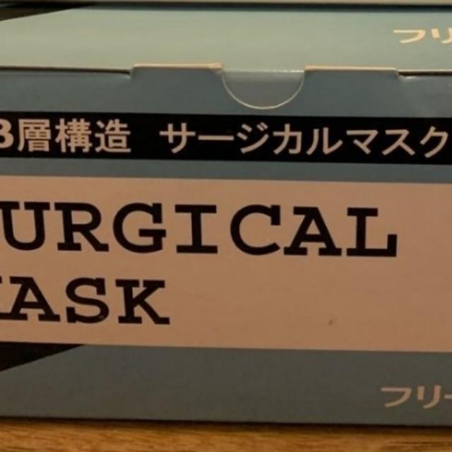 通販 マスク 入荷 | マスクの通販 by ゆんやん's shop