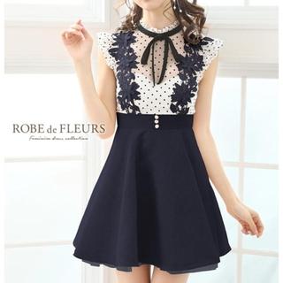 ROBE - ROBEdeFLEURS キャバドレス