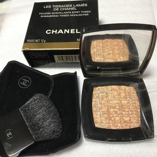 CHANEL - シャネル レティサージュラメ