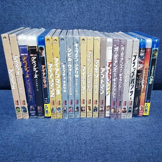 MARVEL(マーベル)の専用出品 マーベル Blu-ray純正ケース付き2点セット エンタメ/ホビーのDVD/ブルーレイ(外国映画)の商品写真