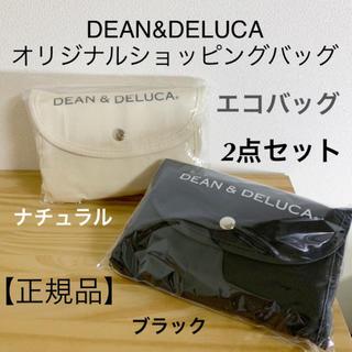 DEAN & DELUCA - DEAN&DELUCA エコバッグ 2色セット ブラック&ナチュラル 新品正規品