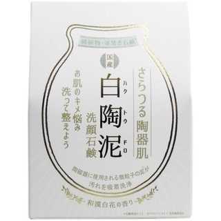 洗って整え、さらつる陶器肌!白陶泥洗顔石鹸 和漢白花の香り 100g(洗顔料)