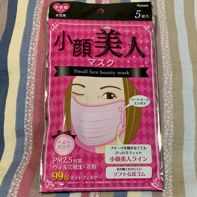 マスク プリーツ 立体 、 使い捨てマスクの通販 by hiiin