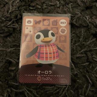 ニンテンドースイッチ(Nintendo Switch)のオーロラ アミーボ amiibo(ゲームキャラクター)