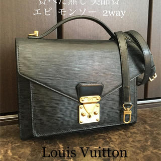 LOUIS VUITTON - 【ベタ無し】モンソー エピライン 2WAY  後期型  ルイヴィトン