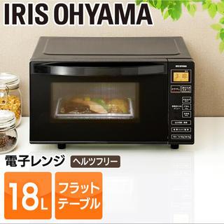 アイリスオーヤマ - アイリスオーヤマ 電子レンジ 18L