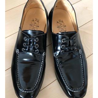 リーガル(REGAL)のRAUDI ラウディ カジュアルシューズ ローファー 革靴 41 26㎝ (その他)