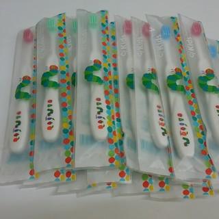 お値下げ 歯科専売歯ブラシ はらぺこあおむし  30本セット