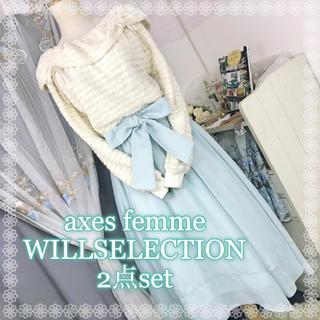 axes femme - 春グリーンコーデ♡ アマベル/プライムパターン/アンクルージュ/リズリサ