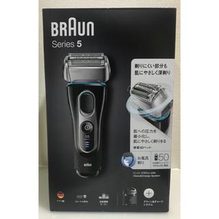 BRAUN - BRAUN series5 クリーン&チャージ ポーチ 保護キャップ ・ブラシ付