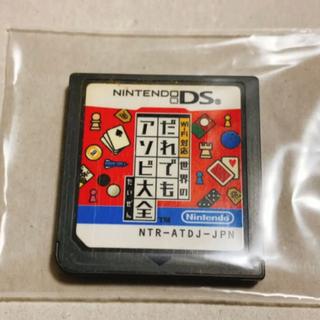ニンテンドーDS - 3DS DS ソフト カセット バラ売り まとめ売り ニンテンドー 任天堂 中古