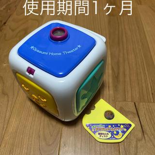 Takara Tomy - 美品☆おやすみホームシアター  ディスク1枚付き