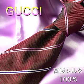 Gucci - 【期間限定 美品】 グッチ GUCCI ネクタイ スタイリッシュ 高級シルク
