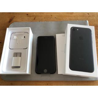 iPhone - iPhone7 32GB ブラック 新品 未使用