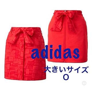 adidas - 新品❤️13,200円 【アディダス】 リバーシブル スカート 大きいサイズ O