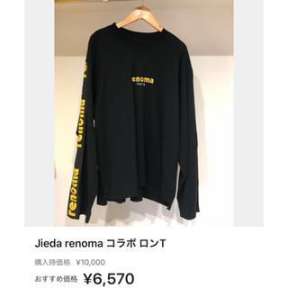 ジエダ(Jieda)のjieda renoma ロンT(Tシャツ/カットソー(七分/長袖))