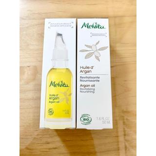 Melvita - 【新品未開封】メルヴィータ ビオオイル アルガンオイル  50ml 2本セット