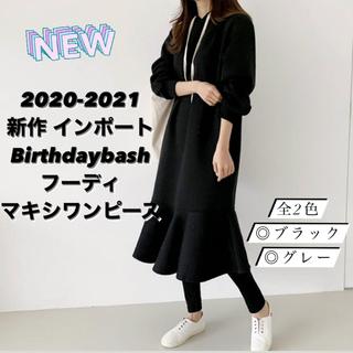 ZARA - 人気商品 新作 パーカー 全2色 ブラック ホワイト マキシワンピ ロングワンピ