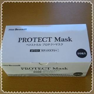 プロテクト マスク