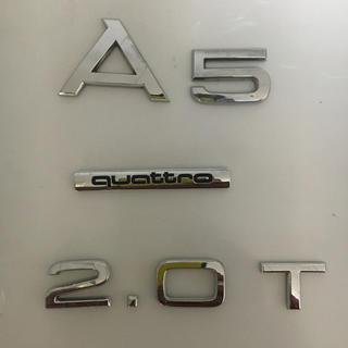 アウディ(AUDI)のアウディ A5 エンブレム(車種別パーツ)