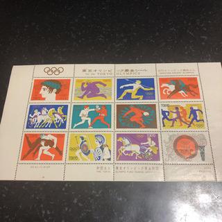 東京オリンピック 募金シール(印刷物)