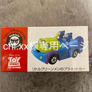 Takara Tomy - トミカ リトルグリーンメンのプラネットカー