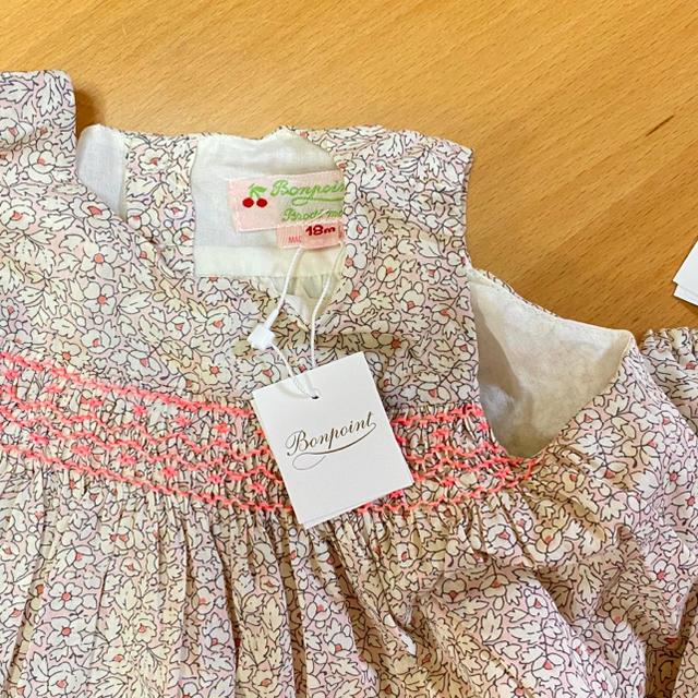Bonpoint(ボンポワン)の【新品未使用】Bonpoint   ワンピース ブルマセット キッズ/ベビー/マタニティのベビー服(~85cm)(ワンピース)の商品写真