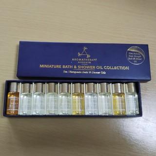 アロマセラピーアソシエイツ(AROMATHERAPY ASSOCIATES)のバスオイルコレクション aromatherapyassociates(アロマオイル)