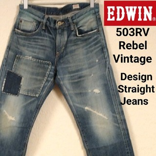 EDWIN - 雰囲気良 EDWIN 503RV ダメージ加工 デザイン ジーンズ エドウィン