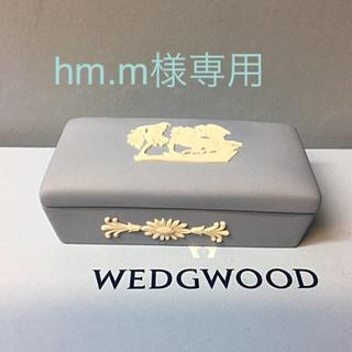 WEDGWOOD - 未使用 ウェッジウッド ジャスパー  ペールブルー スクエアボックス 小物入れ