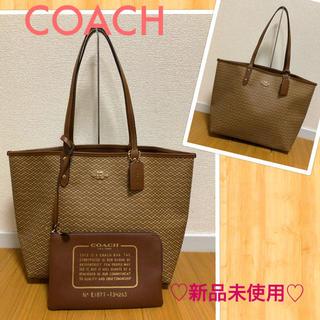 COACH - ※最安値 ♡新品♡ COACH リバーシブル トートバッグ F34263 財布