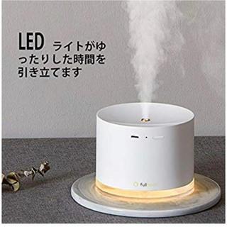 fullmoon 卓上加湿器 シンプルデザイン 超音波式 LEDライト