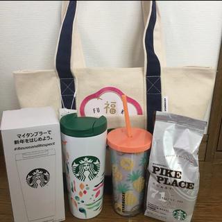 Starbucks Coffee - スタバ 福袋 2020 Starbucks トートバッグ