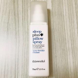 アロマセラピーアソシエイツ(AROMATHERAPY ASSOCIATES)のthis works Sleep plus pillow spray 75ml(アロマグッズ)