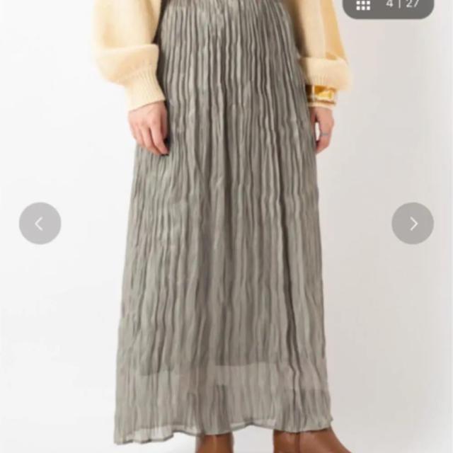 Kastane(カスタネ)のkastane フィラメントスカート 希少 グリーン レディースのスカート(ロングスカート)の商品写真