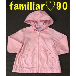 familiar - familiar ファミリア♡ウインドブレーカー アウター 90
