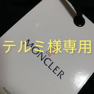 MONCLER - モンクレール モンジュネーブル 黒 スモーキーブラック サイズ5 ダウンジャケッ